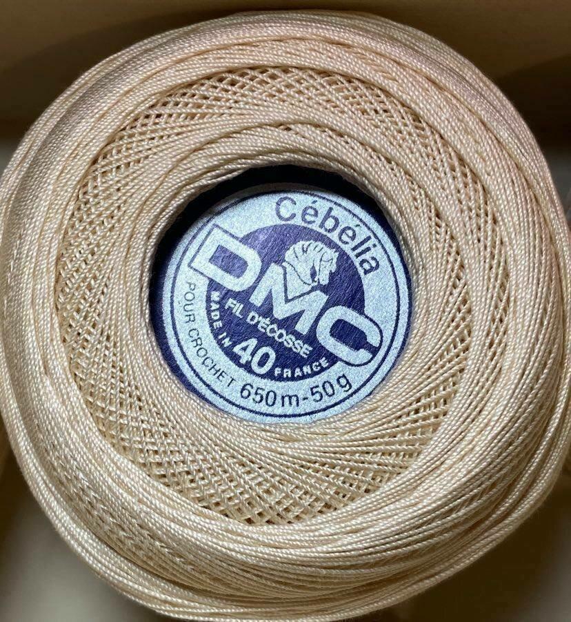 DMC Cebelia #040 Cotton 5028 - Discontinued Colour