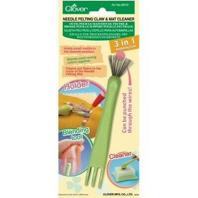 Clover Needle Felting Claw / Mat Cleaner (8919)