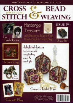 Jill Oxton's Cross Stitch & Bead Weaving #79 by Simply The Best Charted Designs