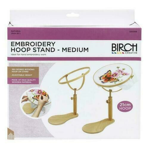 "Birch Adjustable Craft Stand w. Hoop - 21cm / 8"" (020306)"