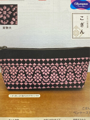 Olympus Kogan Kit KK041 - Zippered Purse