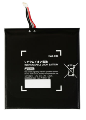 Battery replacement Compatible with Nintendo Switch