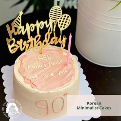"""""""Korean Minimalist"""" Cakes"""