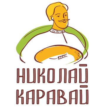 Пекарня «Николай-Каравай»