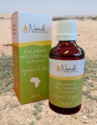 Kalahari Melone - perfekte Pflege bei fettiger Haut