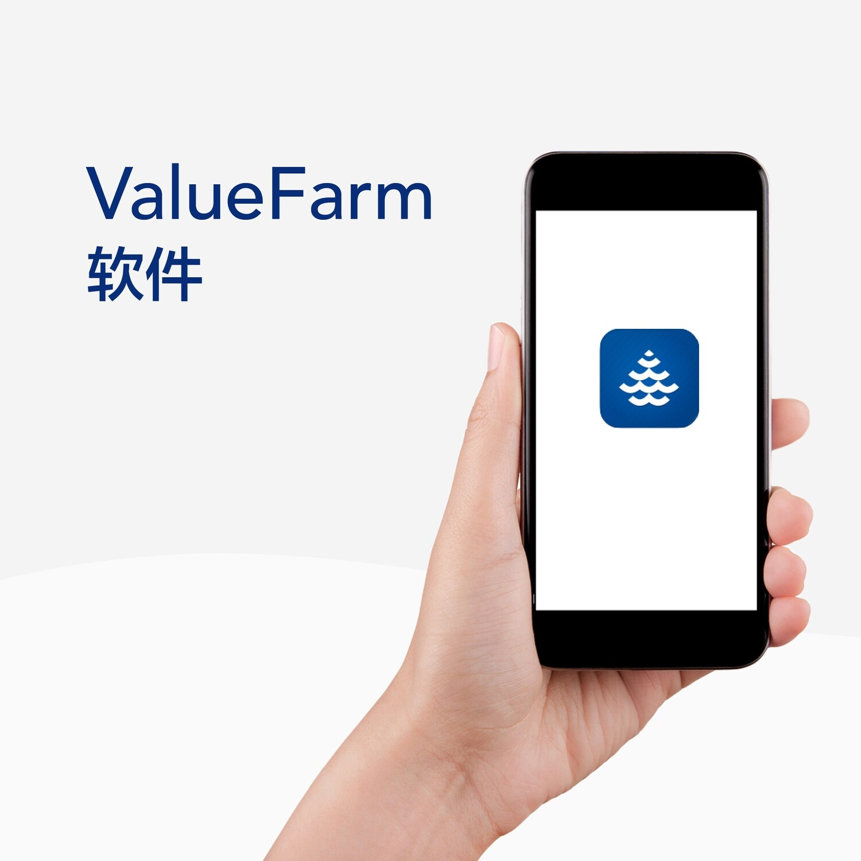 ValueFarm App_01