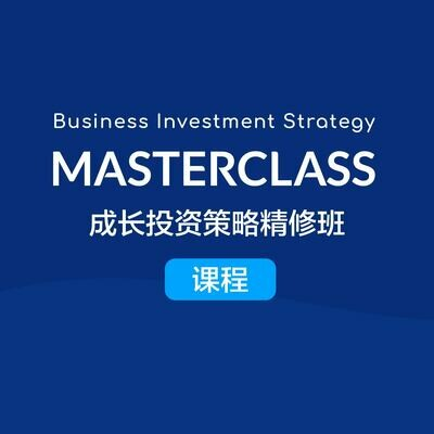 BIS MasterClass [Full Package]