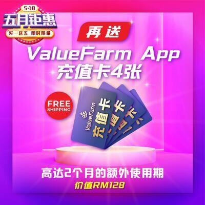 ValueFarm 充值卡_充值给自己