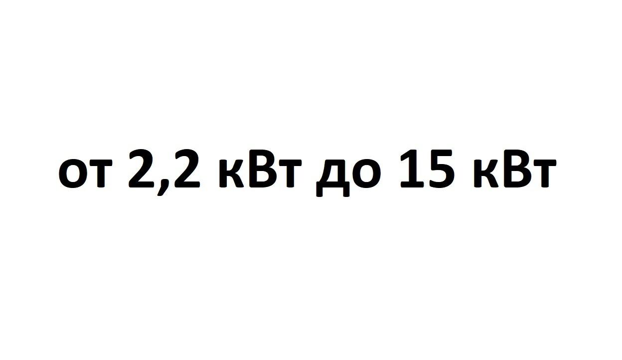 Проведение ТО на компрессорах Абак от 2,2 кВт до 15 кВт