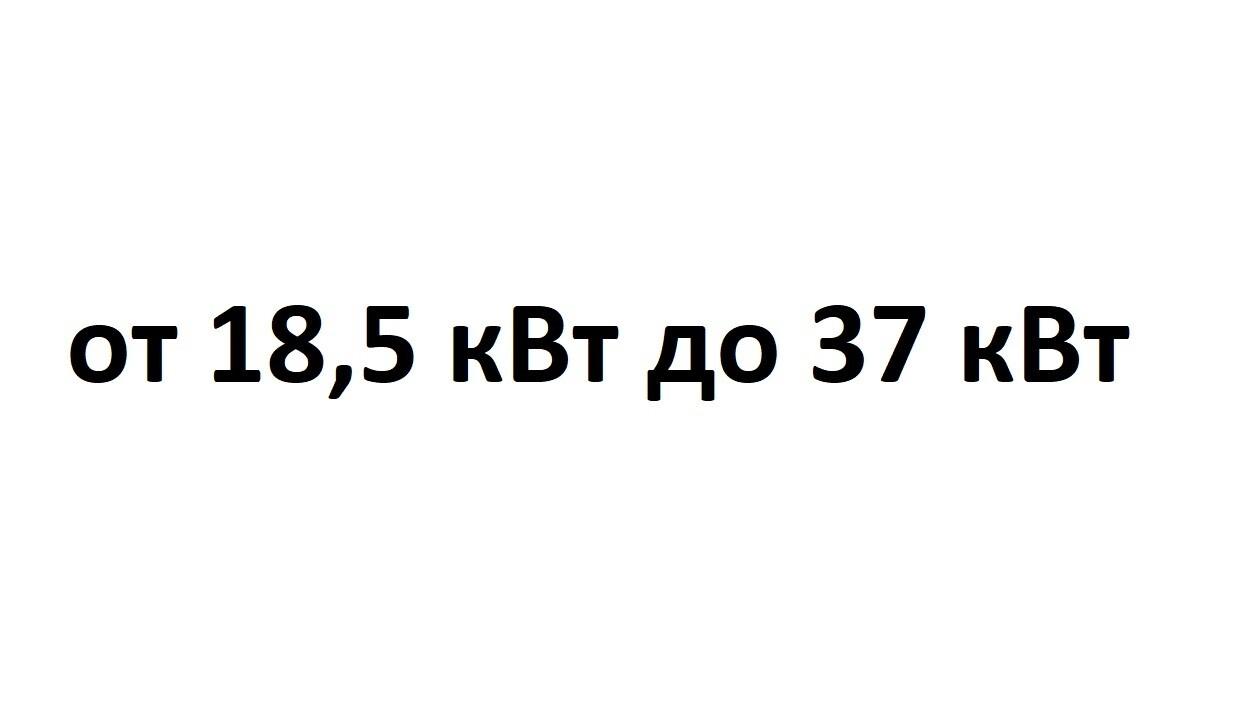 Проведение ТО на компрессорах Берг от 18,5 кВт до 37 кВт