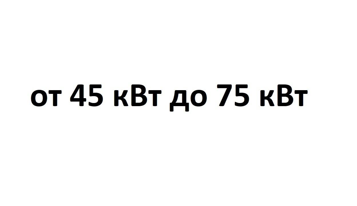 Проведение ТО на компрессорах Абак от 45 кВт до 75 кВт