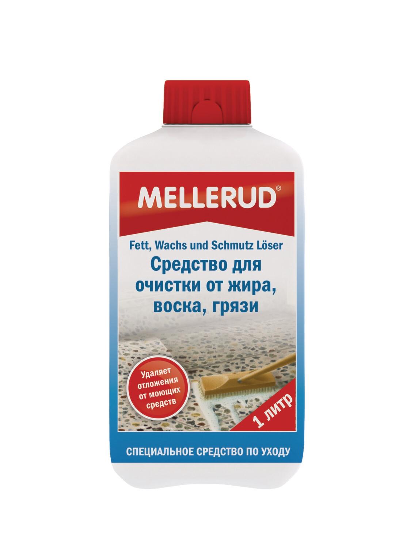 Средство для очистки от жира, воска, грязи Mellerud