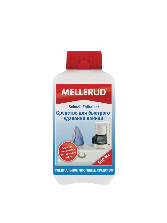 Средство для быстрого удаления накипи и известковых отложений Mellerud