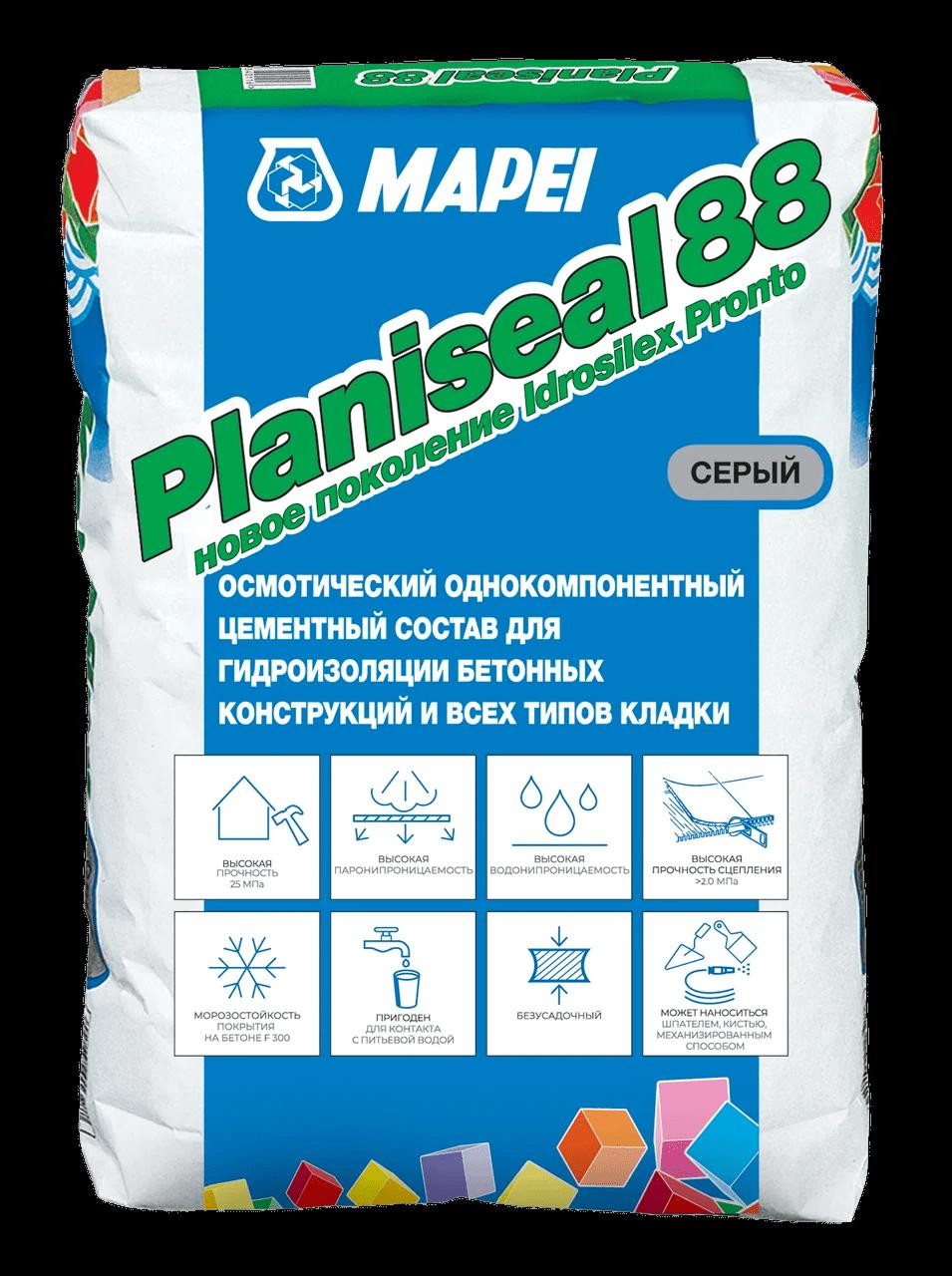 Обмазочная гидроизоляция MAPEI  PLANISEAL 88 (раньше Idrosilex Pronto) Серый 25 кг