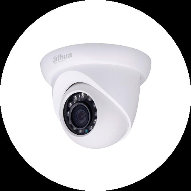 IP DAHUA DH-IPC-HDW1230SP-0360B, 1080p, 3.6 мм, белый