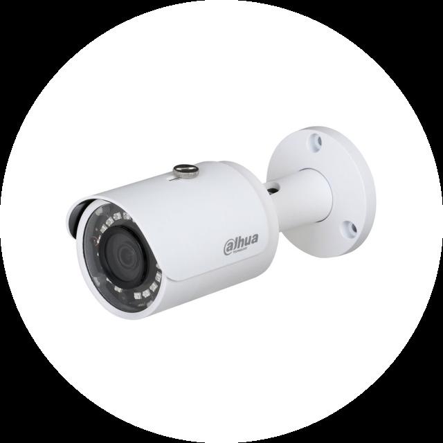 IP DAHUA DH-IPC-HFW1230SP-0280B, 1080p, 2.8 мм