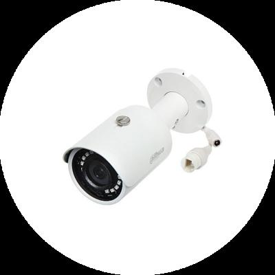 IP DAHUA DH-IPC-HFW1230SP-0360B, 1080p, 3.6 мм