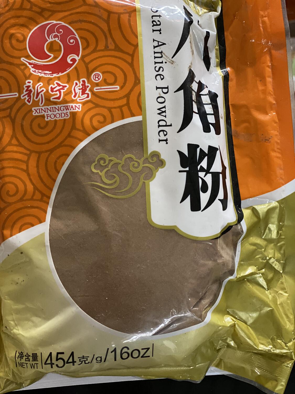 Canela china x por paquete