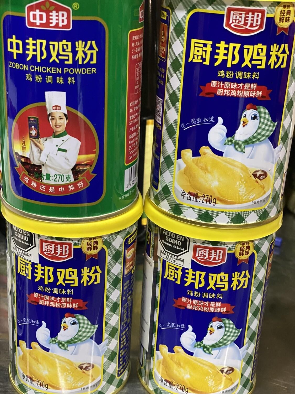 Caldo de pollo en polvo x 240 gramos