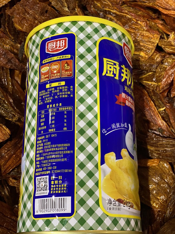 Caldo de pollo x 2 kilos
