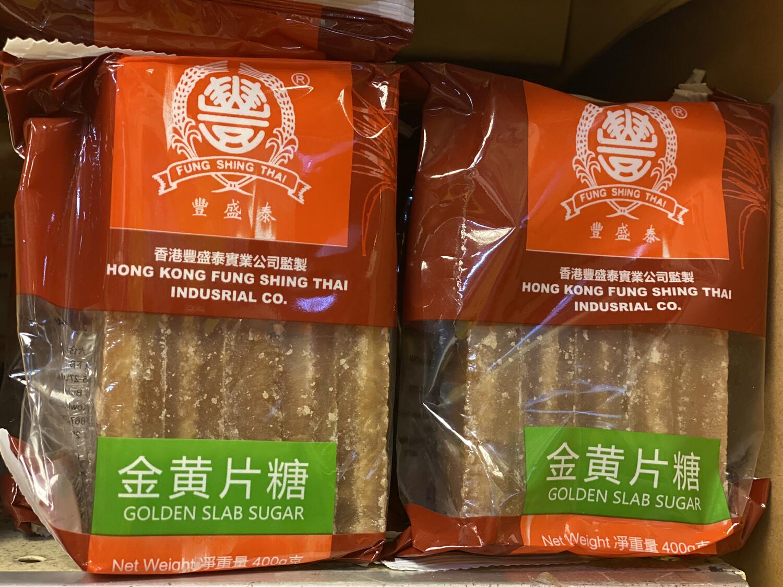 Chancaca china x 400 granos