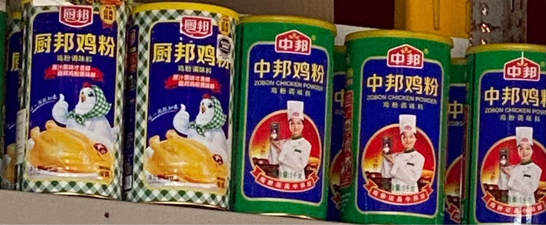 Caldo de pollo x kilo en polvo
