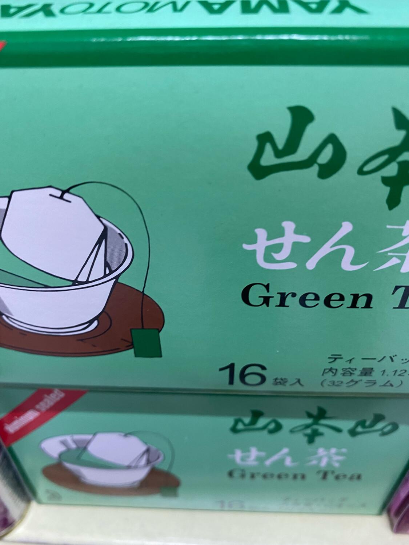 Te Yamamotoyama verde x 16 sobres