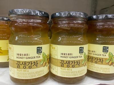 Macerado de miel con kion para infusiones 480 gramos