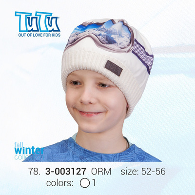 Шапка TuTu