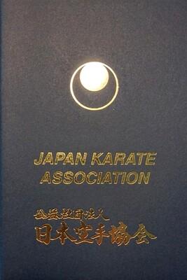 JKA karatepassi