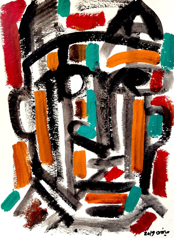 Ghylan Safadi - 'Portrait'