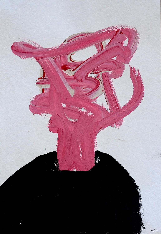 Fadi EL Chamaa - 'Homme Fleur II'