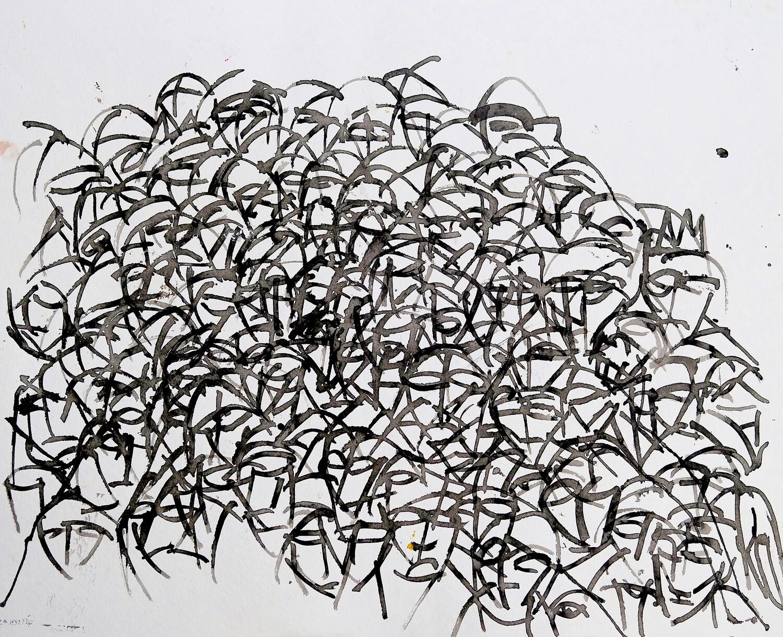 Ghylan Safadi - 'Untitled #1'