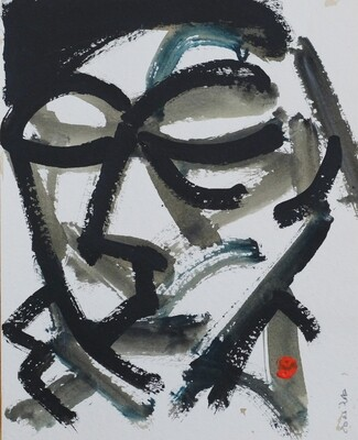 Ghylan Safadi - 'Untitled #2'