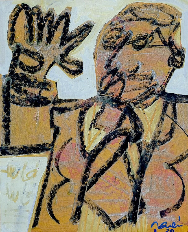 Mansour El Habre - 'فاسد'