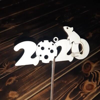 "Елочная игрушка-топпер ""Мышка 2020"""