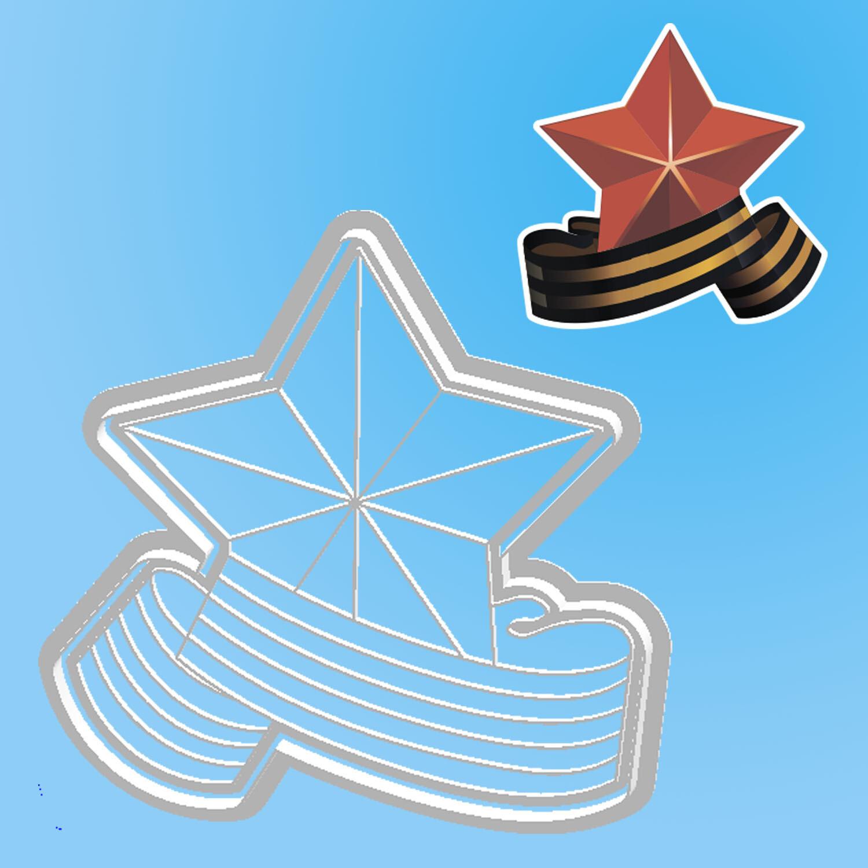 """Форма для пряника """"Звезда с лентой"""" 9,5х9,5 см со штампом"""