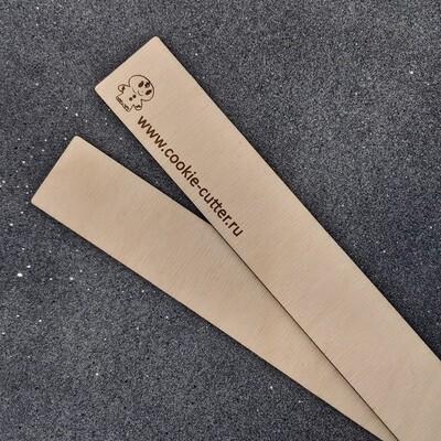 Ограничитель для раскатки теста 4 мм