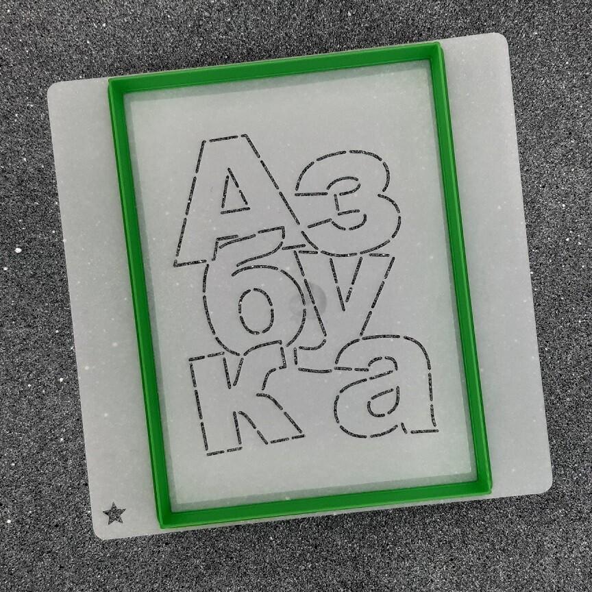 """Форма для пряников """"Азбука №1"""" (9,5 х 13 см) с трефаретом"""