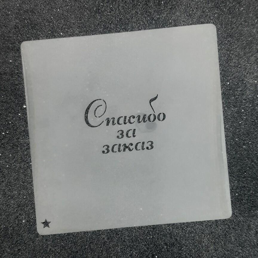 """Трафарет для пряников """"Спасибо за заказ №1"""" (6 х 4 см)"""