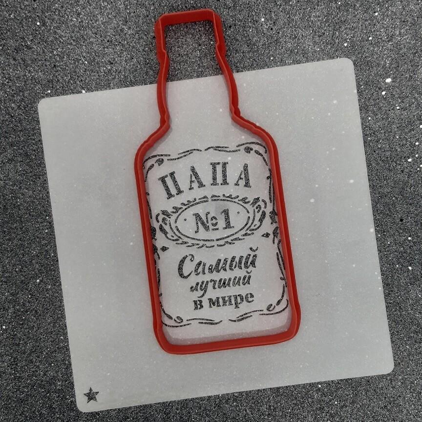 "Форма для пряника ""Папина бутылка №1"" (7 х 17 см) с трафаретом"