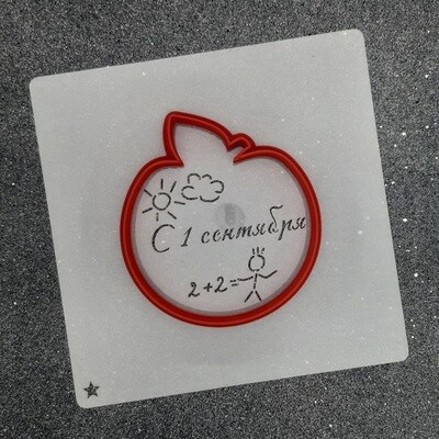 "Форма для пряника ""Яблоко №5"" (8 х 8,5 см) с трафаретом"