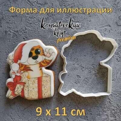 """Форма для пряника """"Тигрёнок в коробке №1"""" (9 х 11 см)"""