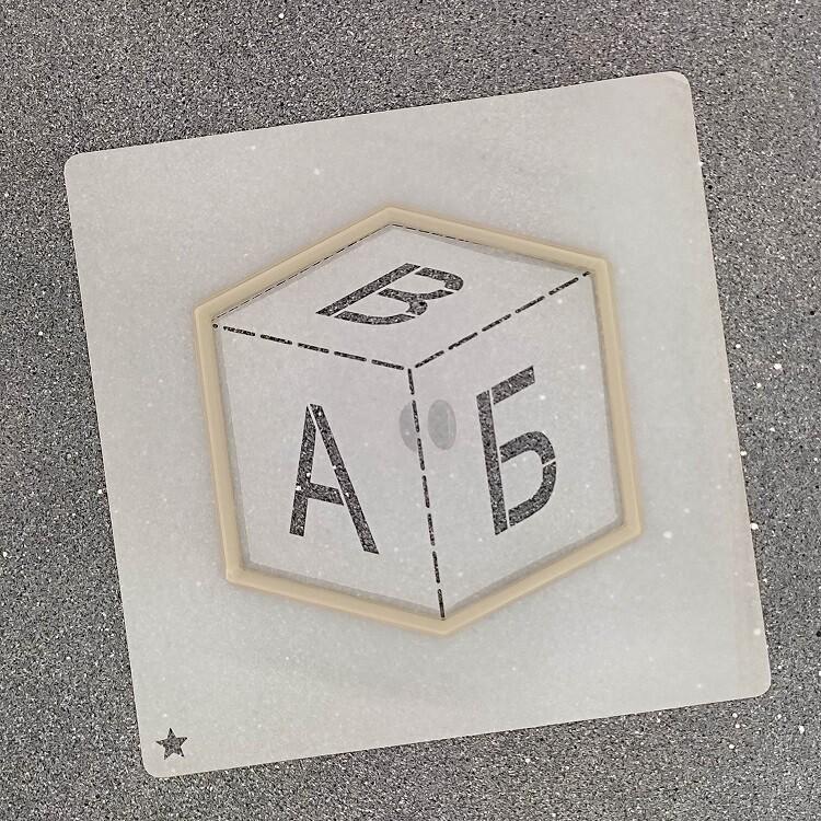"Форма для пряников ""Кубик №1"" (8,5 х 9 см) с трафаретом"