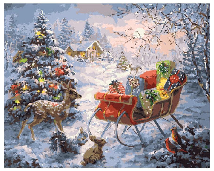 Картина по номерам GX 8108 Подарки у елки 40*50
