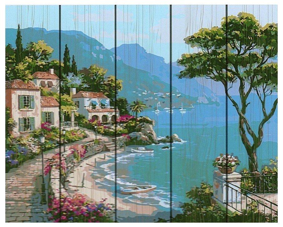 Картина по номерам GXT 6919 Морской пейзаж 40*50