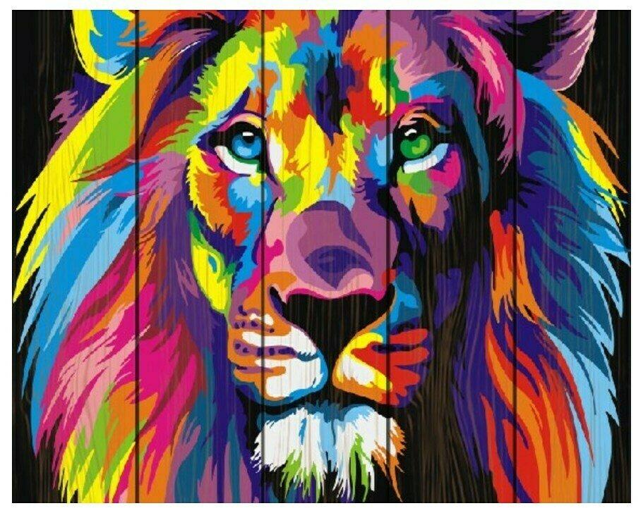Картина по номерам GXT 8999 Радужный лев 40*50