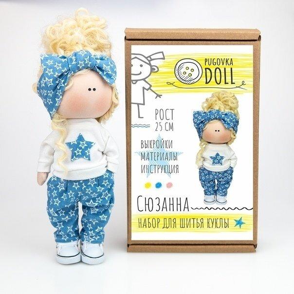 Набор для изготовления интерьерной куклы - K76 Сюзанна