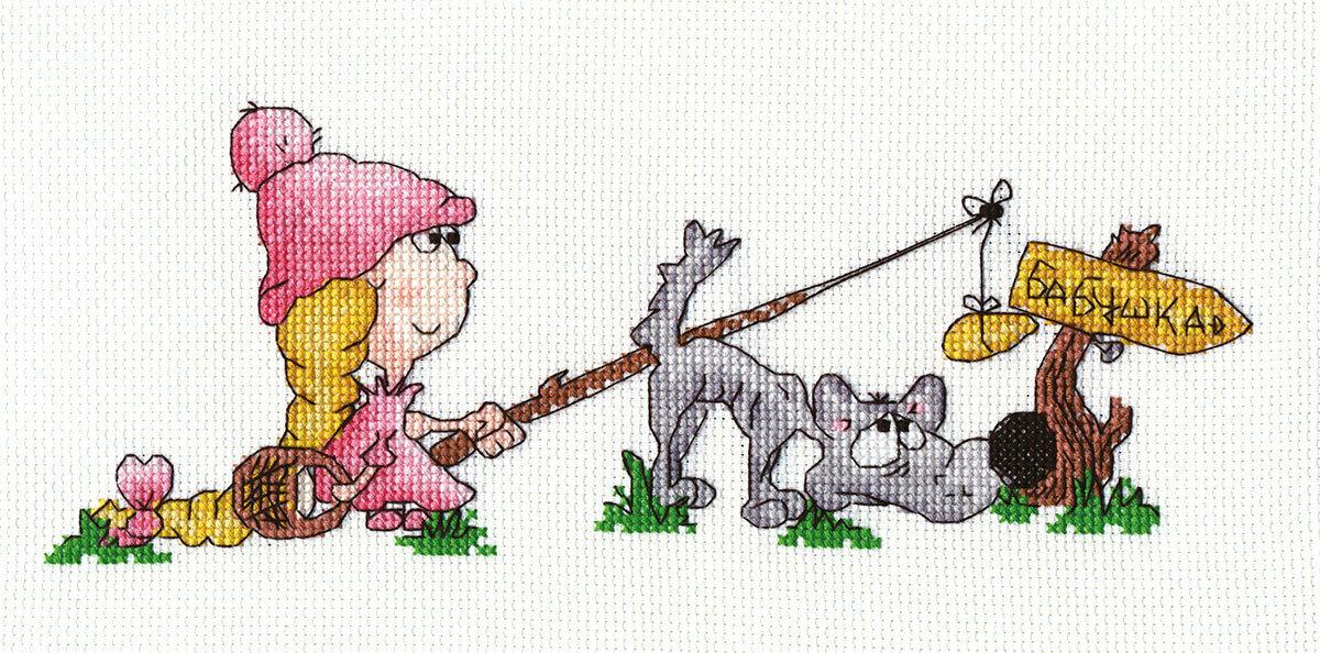 """Klart набор для вышивания, 8-064 """"Дорога к бабушке"""""""
