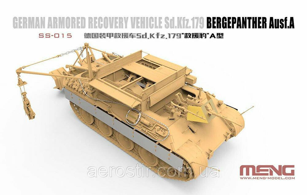 """MENG"" SS-015 ""бронированная ремонтно-эвакуационная машина"" German Armored Recovery Vehicle Sd.Kfz.179 Bergepanther Ausf.A 1/35"